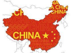 CHINAの地図