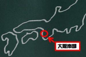 水ナスの栽培地の大阪南部の泉州地方の地図